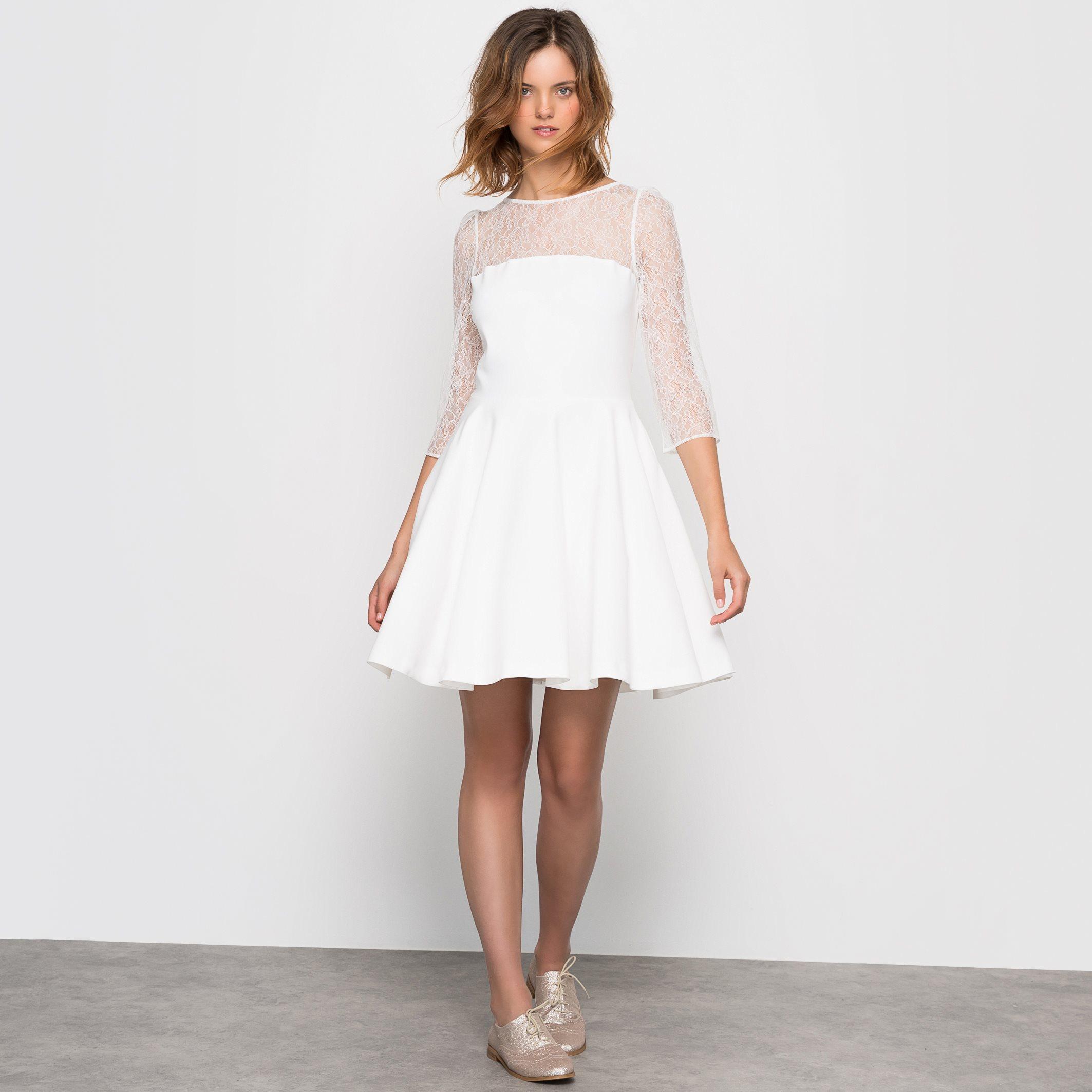Свадьба в коротком платье