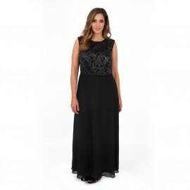 Платье длинное