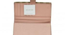 Кошелек Gucci 190350p mal (Gucci)