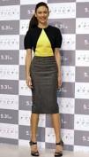 Модное платье с юбкой из твида Victoria Beckham