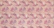 Палантин женские хл 100х200 D21-1111-08 (Eleganzza)